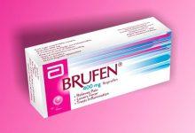 Photo of Brufen İlaç Prospektüsü ve Yan Etkileri