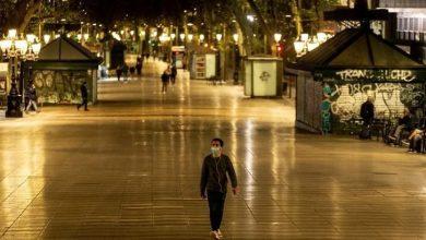 Koronavirüs: İspanya'da OHAL ilan edildi, gece sokağa çıkmak yasaklandı