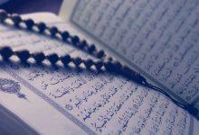 Kötülükten korunma duası nedir? Arapça ve Türkçe okunuşu - Dualar